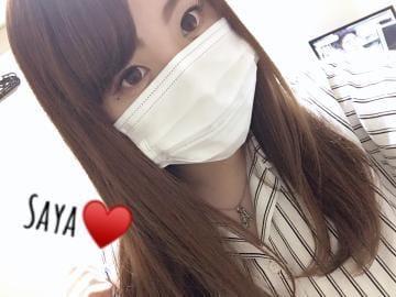 「?(っ ?? ?c)」06/14(金) 17:12 | ☆さや☆の写メ・風俗動画