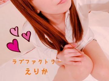 「まさかの」06/14(金) 19:14 | えりか【美乳】の写メ・風俗動画