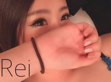 「ありがとう❤️」06/15(土) 01:18 | れい【巨乳】の写メ・風俗動画