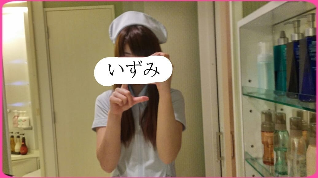 「*火曜日♪*」05/16(火) 14:05   いずみの写メ・風俗動画