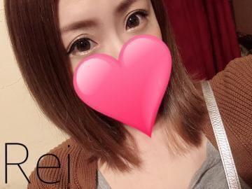 「最後の✨」06/15(土) 10:42 | れい【巨乳】の写メ・風俗動画
