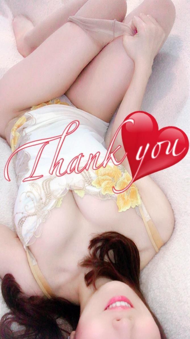 あや「【6/9のありがとう♡ ソシアルプラザY様 】」06/15(土) 16:18 | あやの写メ・風俗動画