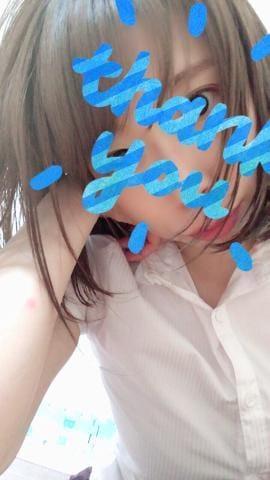 みほ「tomorrow!!!」06/15(土) 18:48 | みほの写メ・風俗動画