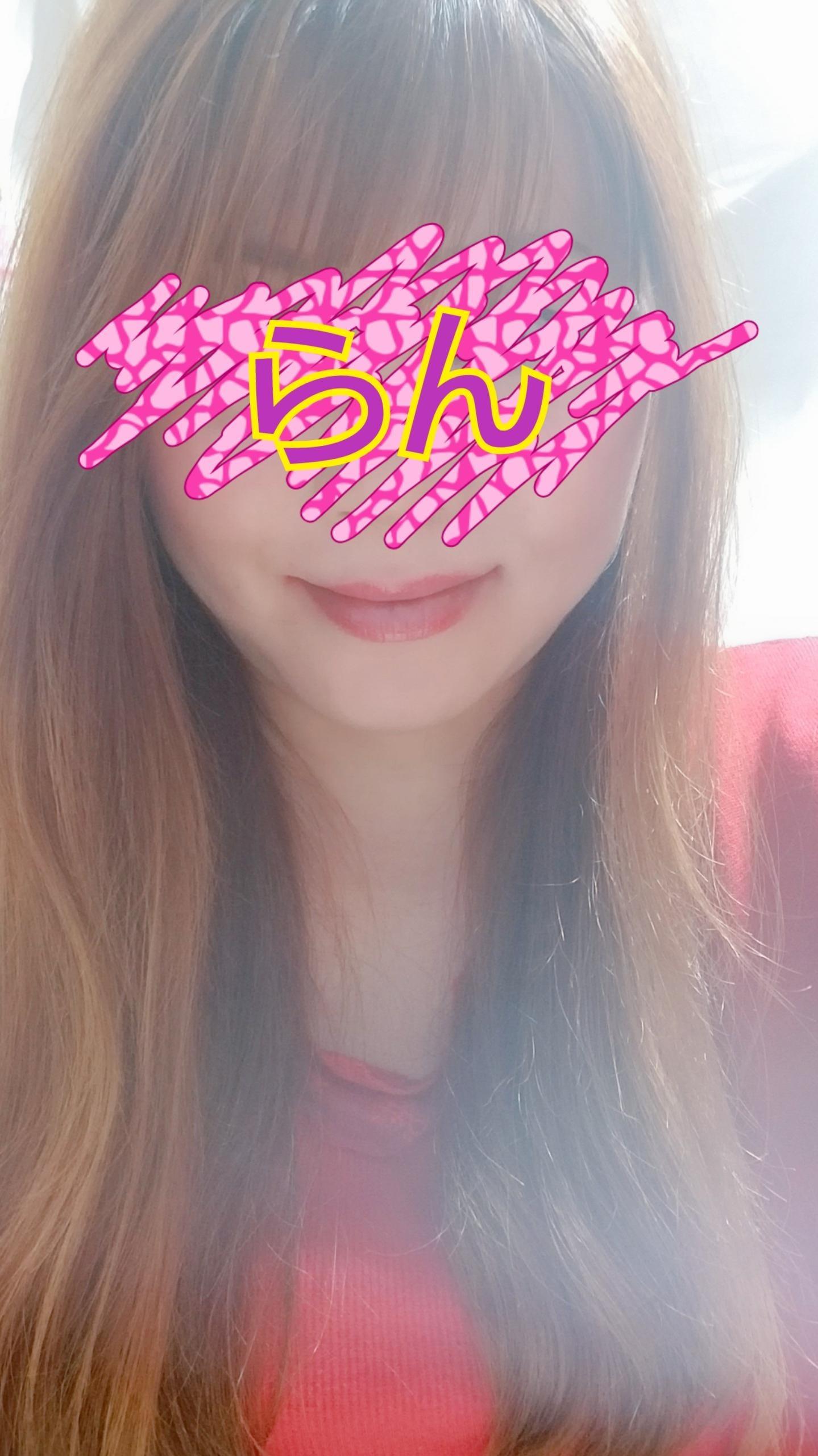 「雨」06/15(土) 20:12   ★らん★の写メ・風俗動画