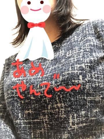 「こんばんは(*´∇`*)」06/15日(土) 20:54 | 山口ゆうなの写メ・風俗動画