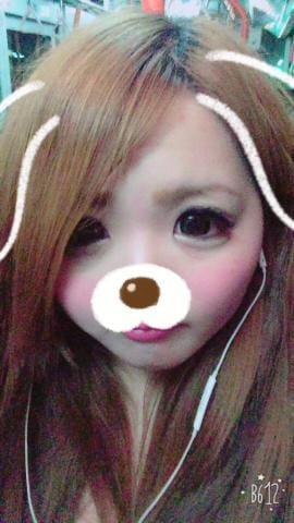 「こんにちわ」05/16(火) 21:31 | りろの写メ・風俗動画