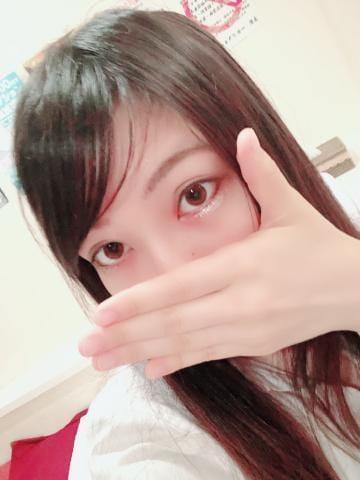 「出勤です!!」06/16(日) 09:15   かなで【巨乳】の写メ・風俗動画
