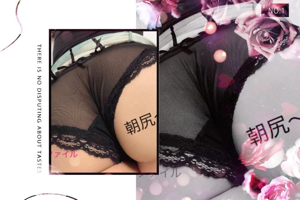 「おはようございます☀️れいか」06/16(日) 10:17 | れいかの写メ・風俗動画