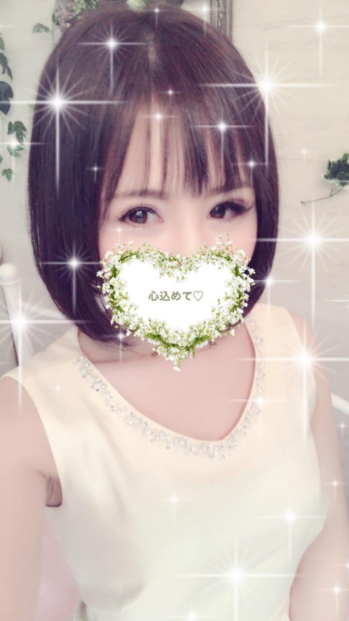 「こんにちは★」06/16日(日) 15:06 | えりなの写メ・風俗動画