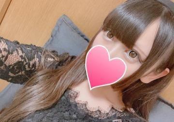 「しゅっきん?」06/16日(日) 17:54   きずなの写メ・風俗動画