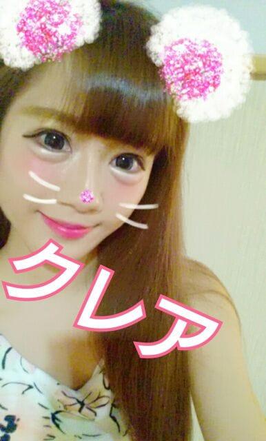 「クレア(о´∀`о)」05/17(水) 01:30 | クレアの写メ・風俗動画