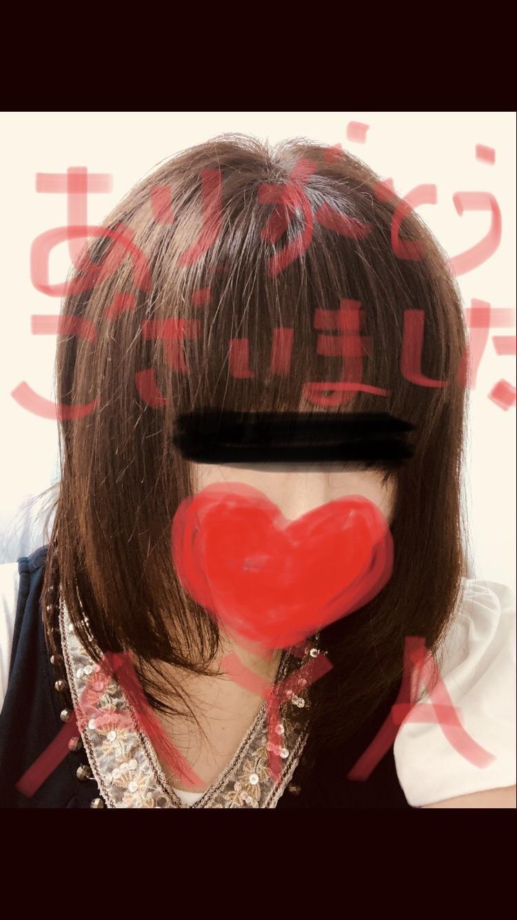 「ありがとうございました(o^^o)」06/16日(日) 18:18   あやの写メ・風俗動画