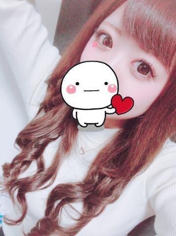 せりな「出勤したよ☆」06/16(日) 19:14 | せりなの写メ・風俗動画