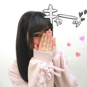 「[自撮りしてみました]:フォトギャラリー」06/16日(日) 20:07   みゆの写メ・風俗動画