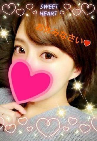 「ありがとうね~」06/16日(日) 20:12   たえの写メ・風俗動画