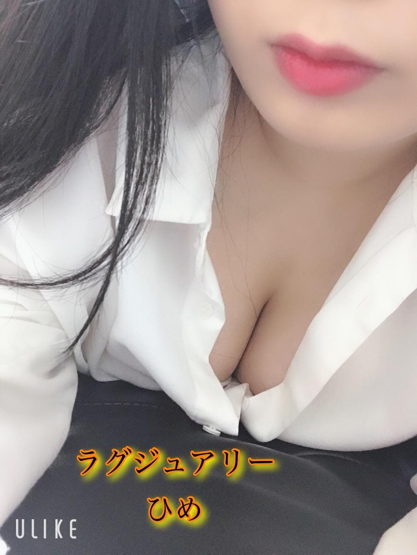 ひめちゃん「お礼♡」06/16(日) 20:56   ひめちゃんの写メ・風俗動画