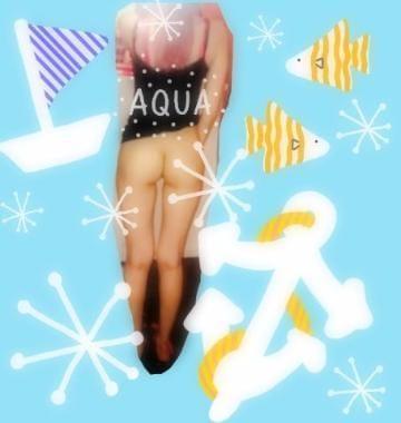 るり「【るり】22時〜」06/16(日) 22:03 | るりの写メ・風俗動画