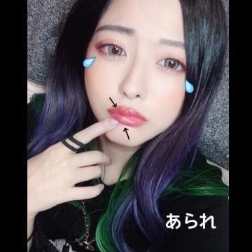 「ごめんね?」06/16(日) 23:13 | アラレの写メ・風俗動画