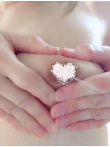 「お礼だよーヽ(´▽`)/」06/17(月) 01:34 | せいらの写メ・風俗動画