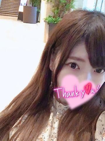 「退勤☆」06/17(月) 04:10 | つぐみの写メ・風俗動画