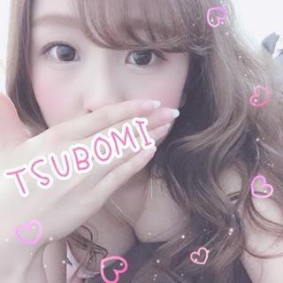 Tubomi-ツボミ-「ジグソーのお兄さまへ」06/17(月) 05:00 | Tubomi-ツボミ-の写メ・風俗動画