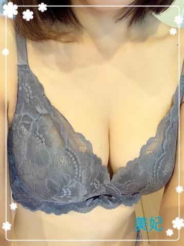 美妃(みき)「出勤しましたー!」06/17(月) 10:32   美妃(みき)の写メ・風俗動画