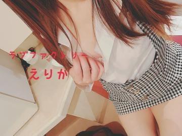 「お昼!」06/17(月) 12:08 | えりか【美乳】の写メ・風俗動画