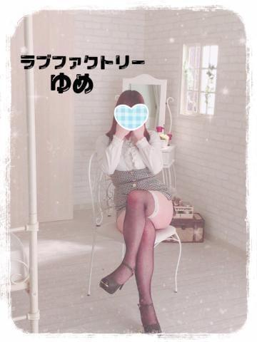 「❥❥むむむ」06/17(月) 12:24   ゆめ【巨乳】の写メ・風俗動画