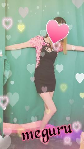 「おはようございます」06/17日(月) 15:46   恵瑠の写メ・風俗動画
