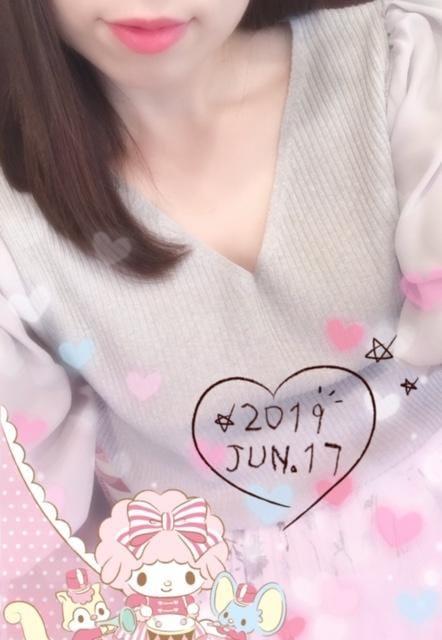 すみれ「18時から!」06/17(月) 16:25 | すみれの写メ・風俗動画