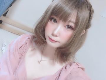 みか「向かってます!!」06/17(月) 23:10 | みかの写メ・風俗動画