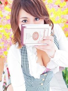 らん【美乳】「今週の出勤予定」06/17(月) 23:28 | らん【美乳】の写メ・風俗動画