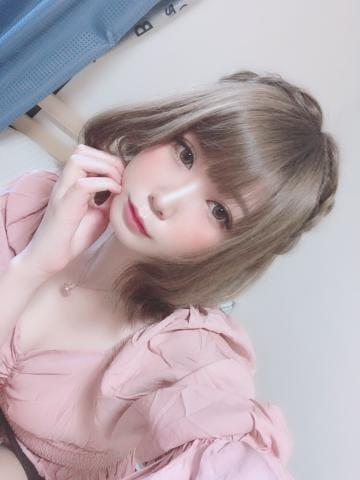 みか「タイムゾーン 206 初めましての方」06/18(火) 00:45 | みかの写メ・風俗動画