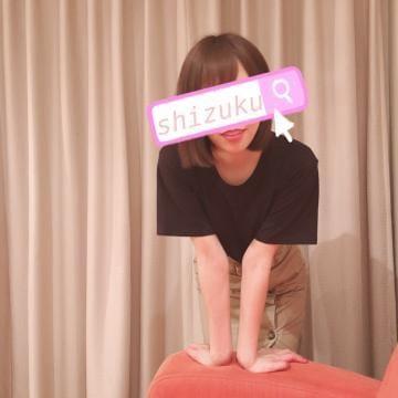 しずく「ありがとう(?? .? ??)」06/18(火) 00:46 | しずくの写メ・風俗動画