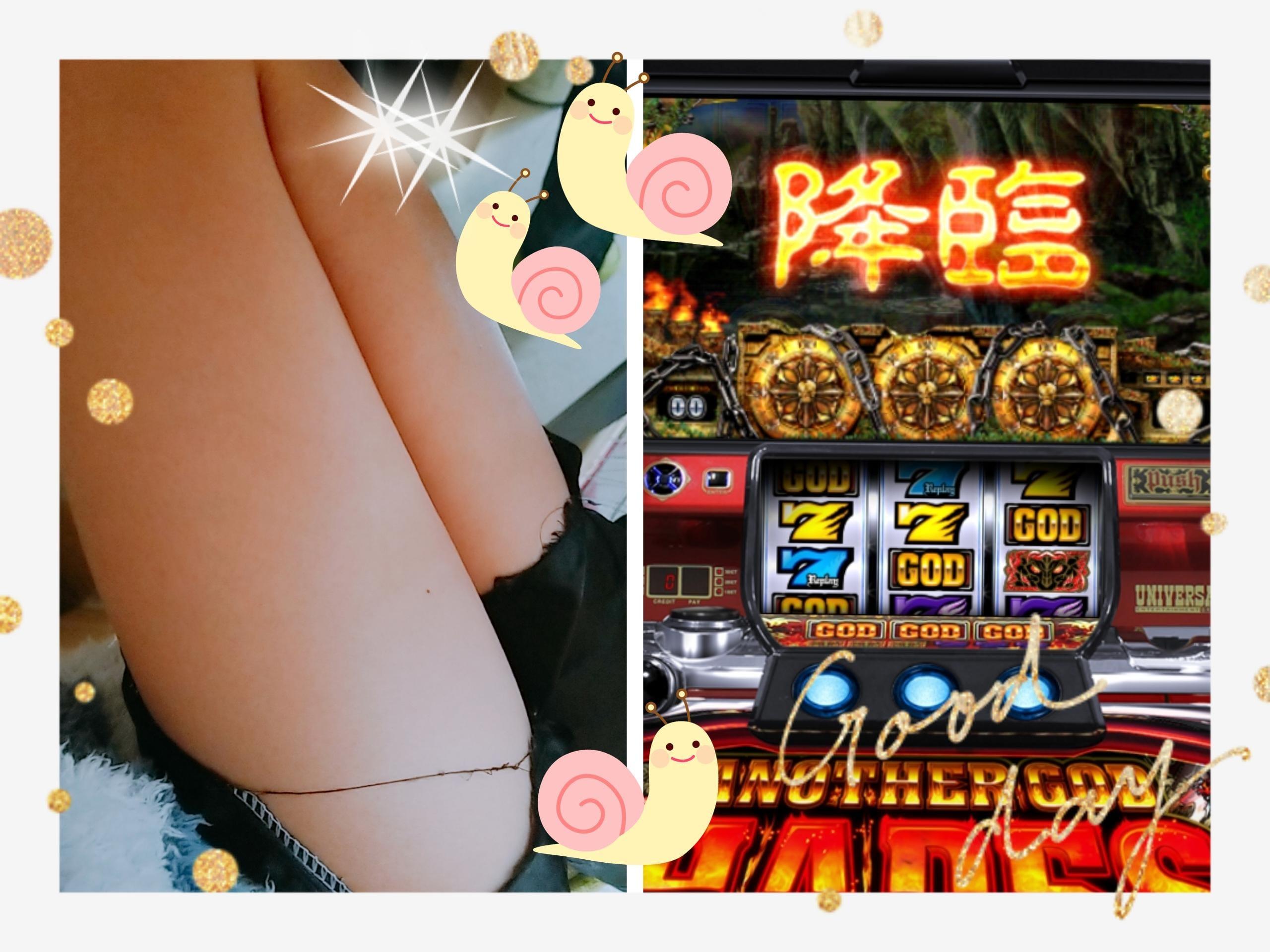 「イキたいけど」06/18(火) 01:06 | コトミの写メ・風俗動画