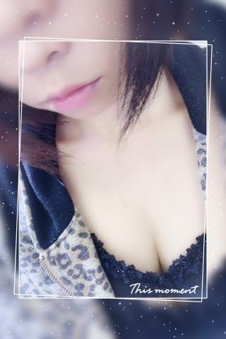 「Oさんへお誘いしてくれたOさん☆」06/18(火) 02:04   環希-たまきの写メ・風俗動画