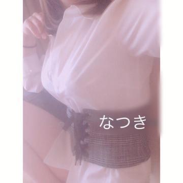 なつき「お胸のはなし!笑」06/18(火) 02:45 | なつきの写メ・風俗動画