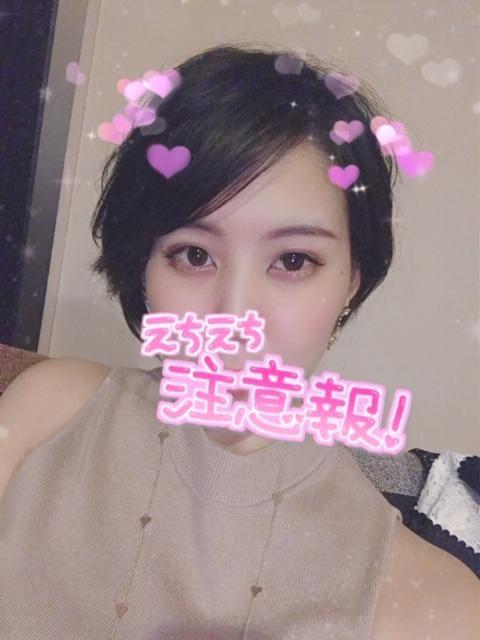 「(必読)ご報告!」06/18日(火) 05:53   天音の写メ・風俗動画