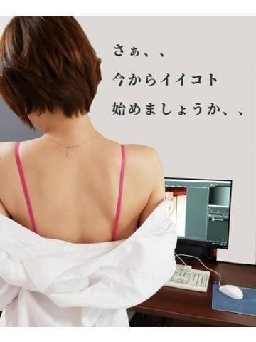 りんか「作りすぎ、、」06/18(火) 07:30 | りんかの写メ・風俗動画