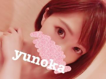 「パネマジごめんね?」06/18日(火) 09:45 | ゆのかの写メ・風俗動画