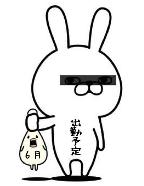 「【ほう…グラノーラver…】」06/18日(火) 15:21 | あやの写メ・風俗動画