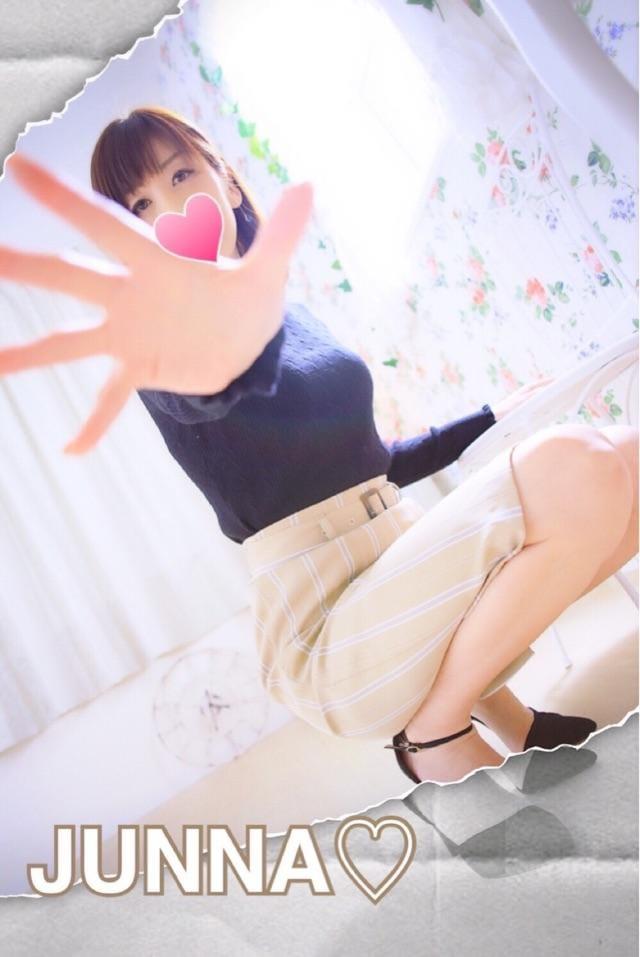 「今日もありがとうございました???」06/18日(火) 17:16 | 純菜の写メ・風俗動画