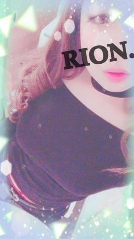 一条リオン「本日も」06/18(火) 21:00   一条リオンの写メ・風俗動画