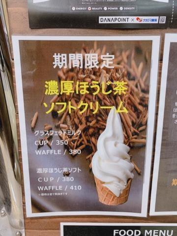 ふゆ「気になります」06/18(火) 21:55   ふゆの写メ・風俗動画
