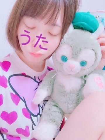 篠田うた「おやすみなさい?」06/18(火) 23:05 | 篠田うたの写メ・風俗動画