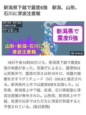 しき「ご無事で...」06/18(火) 23:30   しきの写メ・風俗動画