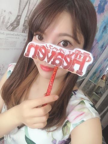 「わくわく?」06/19日(水) 07:15 | ありさの写メ・風俗動画