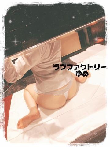 「❥❥しゅっきーん!」06/19(水) 09:12   ゆめ【巨乳】の写メ・風俗動画