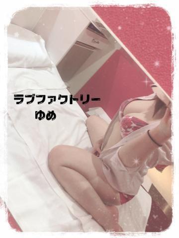 「❥❥手コ◯」06/19(水) 12:39   ゆめ【巨乳】の写メ・風俗動画