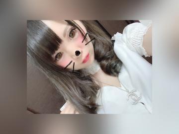 あいり「出勤!」06/19(水) 13:45 | あいりの写メ・風俗動画